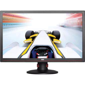 AOC G2770PF 144hz, 1ms, Ultimate Performance 27-Inch Professional Gaming Monitor