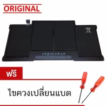 Apple Battery ของแท้ MacBook