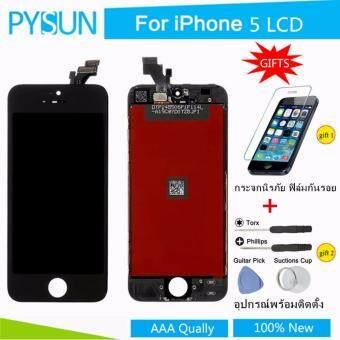 Apple จอiPhone 5 / หน้าจอพร้อมทัสกรีน iPhone 5 LCD (สีดำ) Grade AAA quality+ อุปกรณ์เปลี่ยนจอ+กระจกนิรภัย ฟิล์มกันรอย