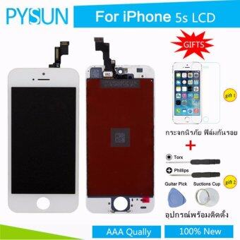 Apple จอiPhone 5s / หน้าจอพร้อมทัสกรีน iPhone 5s LCD (สีขาว) Grade AAA quality+ อุปกรณ์เปลี่ยนจอ+กระจกนิรภัย ฟิล์มกันรอย