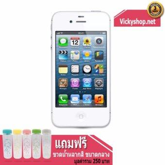 Apple iPhone 4s 16 GB White ฟรี ขวดน้ำหลากสี(White 16GB) ...