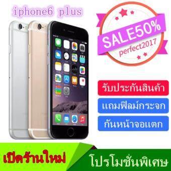 รับประกันสินค้า Apple IPhone 6 Plus (16GB 64GB 128GB )( สินค้าใหม่ )