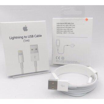 Apple Lightning to USB Cable 1M Original Box - White ...