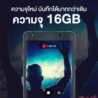 Huawei P9 Plus -