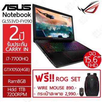 ASUS Gaming Notebook ROG GL553VD-FY090 15.6FHD / i7-7700HQ / GTX 1050(4GB) / 8GB / 1TB / 2Y