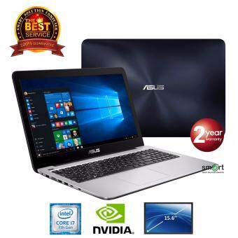 ราคา Asus K556UQ-XX688D i7-7500U/4GB/1TB/GeForce 940MX 2GB/DOS/15.6 (Dark Blue)