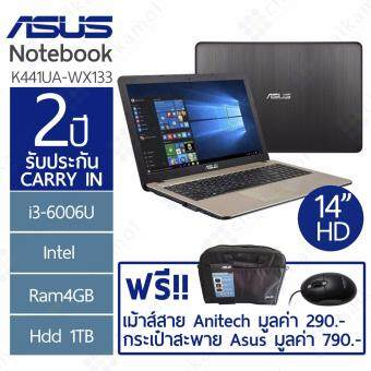 Asus Notebook K441UA-WX133 14
