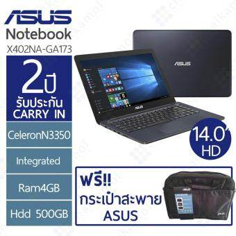 Asus Notebook X402NA-GA173 14HD / N3350 / 4GB / 500GB / 2Y