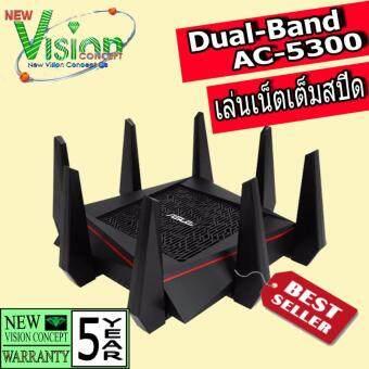 ASUS RT-AC5300 Wireless-AC5300 Tri-Band Gigabit Router ส่งโดย Kerry