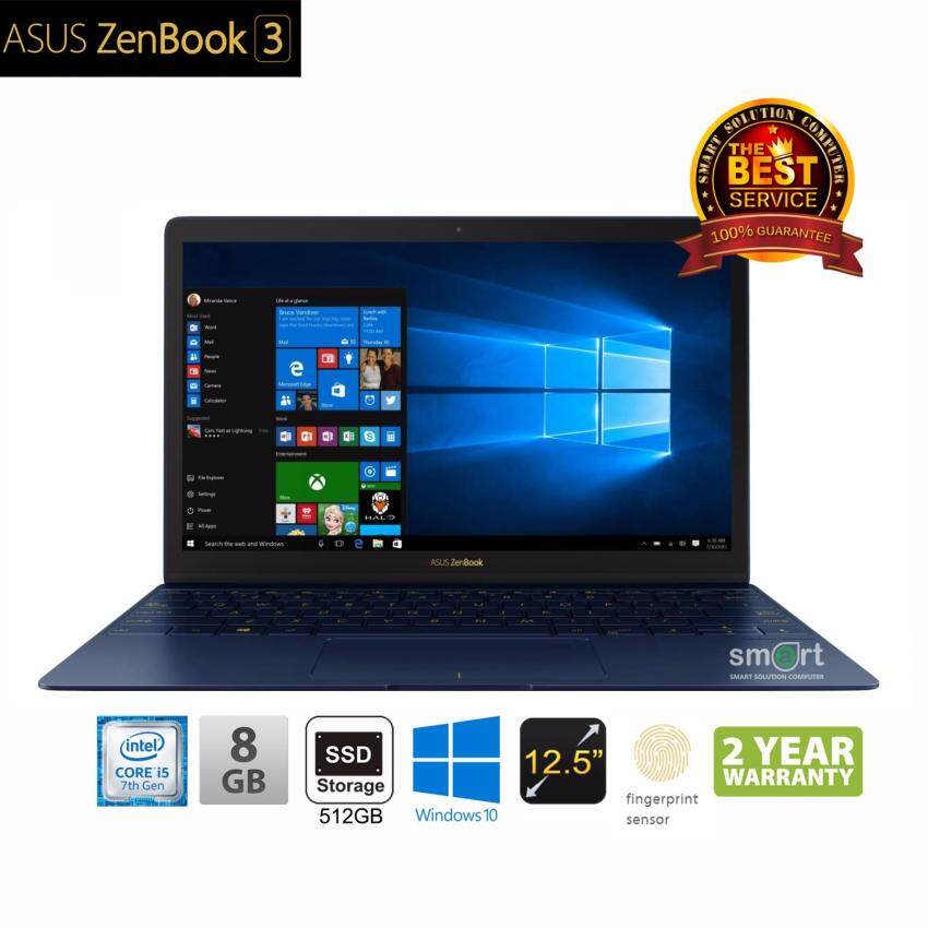 Asus ZenBook 3 UX390UA-GS052T i5-7200U8GBSSD512GB12.5Win10 (Royal Blue)
