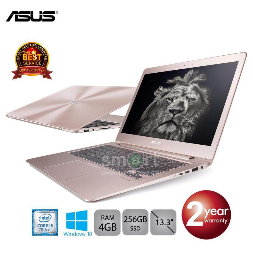 Asus ZenBook UX330UA-FC167T i5-7200U/4GB/256GB SSD/13.3/Win10 (Rose Gold & Metal)
