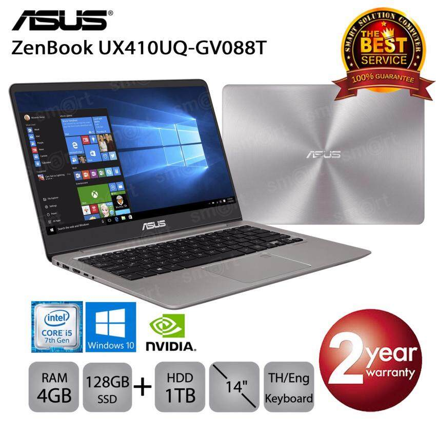 Asus ZenBook UX410UQ-GV088T i5-7200U4GB1TB+SSD128GBV2G14.0Win10 (Quartz Grey)