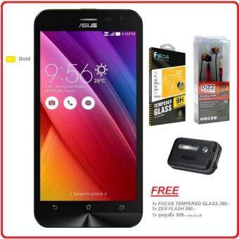 Asus Zenfone 2 Laser ZE550KL 32GB (Special Edition)