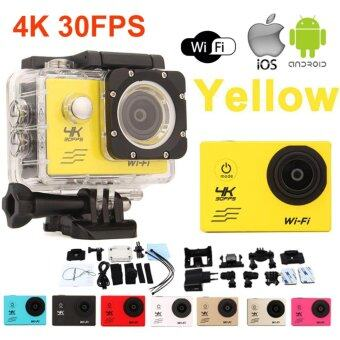 ATM กล้องกันน้ำ Action CamCorder Ultra HD 4K WiFi - สีเหลือง