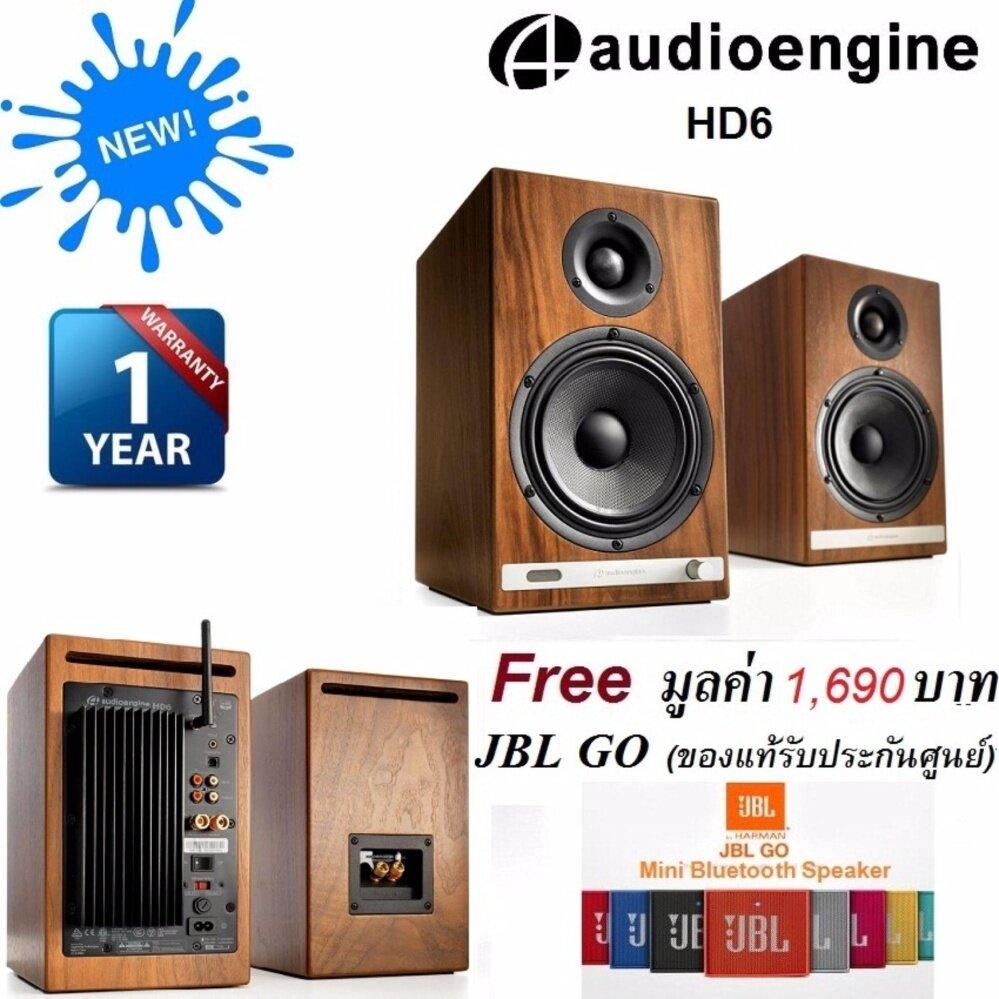 สอนใช้งาน  นครนายก Audioengine HD6 Wireless Powered Speakers 2.0 Ch(Walnut Wood Veneer) ลำโพงระดับเรือธงกำลังขับ 75 วัตต์/ข้าง รับประกันศูนย์ 1 ปี แถมฟรี JBL GO Mini Bluetooth Speaker (ของแท้) จำนวน 1 ตัว มูลค่า 1 690 บาท