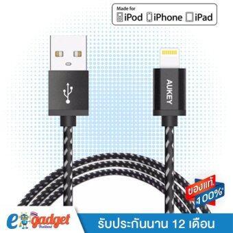 Aukey MFI Certified สายชาร์จไนล่อนถักสีดำ Lightning cable foriPhone CB-D16 (สีดำ)