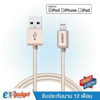 Aukey MFI สายชาร์จไนล่อนถักสีทอง Lightning cable for iPhone CB-D16(สีทอง) (image 0)