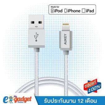 Aukey MFI สายชาร์จไนล่อนถักสีเงิน Lightning cable for iPhone CB-D16(สีเงิน)