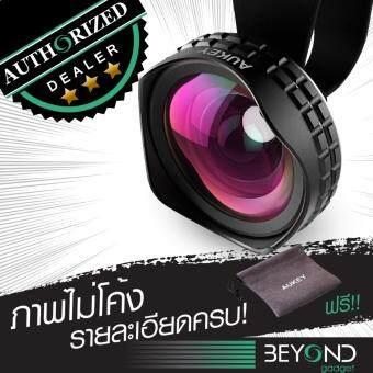 เลนส์ติดมือถือ Aukey Super Wide 110 Degree Lens Optic Pro SmartPhone Camera Kit เลนส์กล้องมือถือ คุณภาพสูง