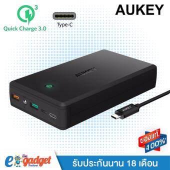 Aukey USB-C PowerTANK QC3.0 30000 mAh PowerBankแบตสำรองมือถือพร้อมระบบ QuickCharge 3.0 USB-C Type-Cพาวเวอร์แบงค์ขนาด 30000 mAh