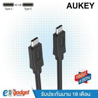 AUKEY USB-C to USB-C 3.1 Cable (90CM) สาย Type-C to Type-C สำหรับ Macbook, สายชาร์จเร็ว และมือถือที่รองรับ USB-C (Type-C) และอื่นๆ สีดำ