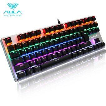 AULA เป็นทางการ F2012 แป้นพิมพ์หลายสีขนเกมกล