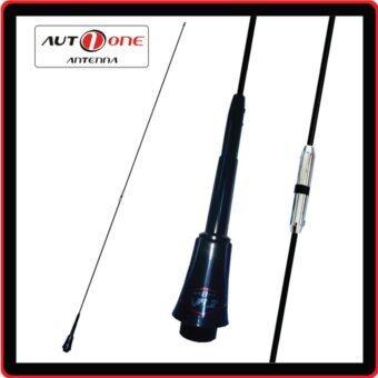 Auto one เสาวิทยุสื่อสาร VR-S02B คอยส์เงิน VHF ย่าน 140-150Mhz