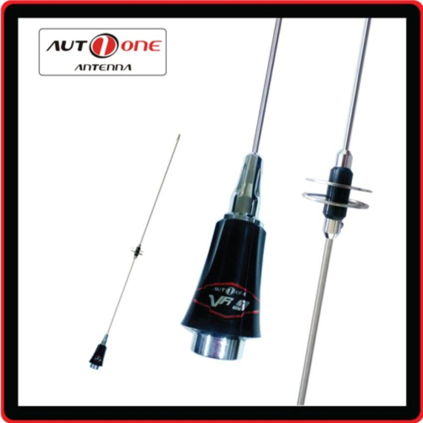 Auto one เสาวิทยุสื่อสาร VR-S09A คอยส์เงิน VHF ย่าน 144-146Mhz
