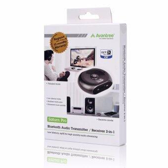 Avantree Bluetooth Music Adapter