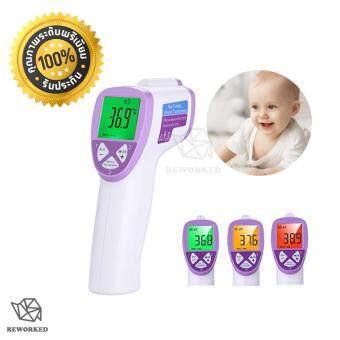 เครื่องวัดไข้ดิจิตอลแบบอินฟราเรด แม่นยำสูง เทอร์โมมิเตอร์อุปกรณ์วัดไข้ วัดอุณหภูมิ แบบไม่สัมผัส Baby Electronic ThermometerInfrared