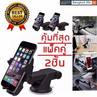 Bangkok life ขาจับโทรศัพท์ ปรับยาวสั้น ที่วางโทรศัท์ long neck SL-2 ที่วางมือถือในรถ 2ชิ้น (แพ็คคู่) ติดได้ทั้งกระจก และคอลโซน ติดแน่นที่สุด ยอดขายดีสุด เลยจัดแพ็คคู่