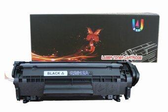Best 4 U HP-1010/1012/1015/1018/1020/1022N/3015/3020/3030LBP-2900/3000 ใช้ตลับหมึกเลเซอร์เทียบเท่า รุ่น (HP)Q2612A (12A)(สีดำ)(...) (image 0)