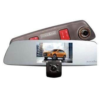 black man กล้องกระจกมองหลัง 2 กล้อง 1080P FHD DVR มี WDR รุ่น B66