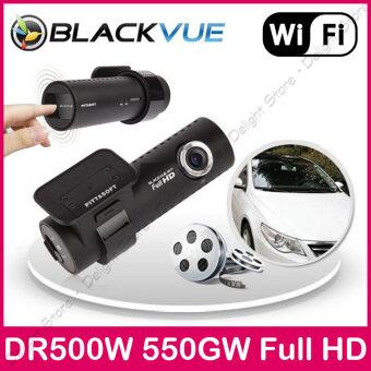 BlackVue Korea DR550GW 1CH