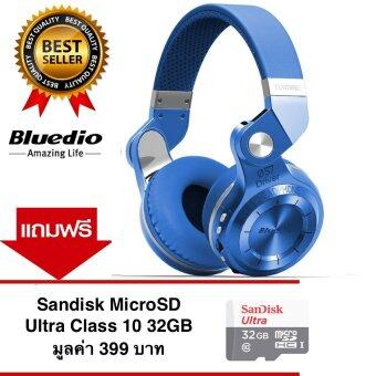 Bluedio หูฟังบลูทูธ Bluetooth 4.1 HiFi Stereo Headphone Super BassGameing รุ่น T2+ แถม Micro SD 32G (Blue)