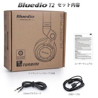Bluedio T2 Bluetooth 4.1 HiFi Stereo Headphone รุ่น T2แถมกระเป๋าราคา (Black) (image 3)
