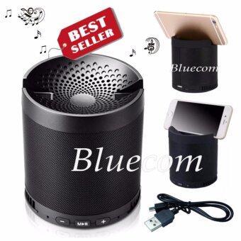 Bluetooth Speaker ลำโพงบลูทูธ เสียบ USB HF-Q3 (Black)