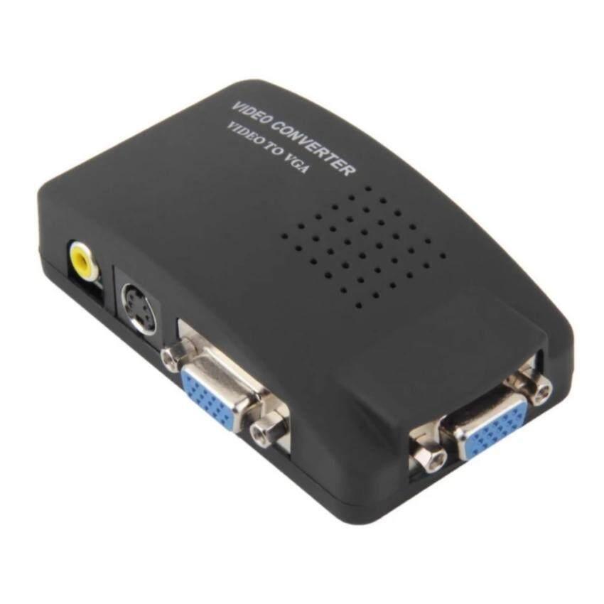 Box AV TO VGA Converter AVเหลือง/ Svideo to VGA (สีดำ)