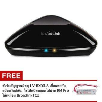 Broadlink RM Pro ชุดควบคุมรีโมทภายในบ้านรองรับทั้งอินฟราเรด (IR) และคลื่นวิทยุ (RF) ผ่านทางมือถือสมาร์ทโฟน iOS และ Android (Black)