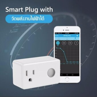 ต้องการขาย Broadlink SP3S Energy Monitor US Version - Smart Wi-Fi Plug ปลั๊กสั่งงานและวัดการใช้พลังงานผ่านมือถือ iOS  Android