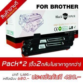 Related products : Epson INK รุ่น T664100 2 ชิ้นของแท้ (BLACK)สำหรับหมึก  L-SERIES For Epson L100 L110 L120 L200 L210l220 L300 L350 L355L360L365 L455  L550 ...