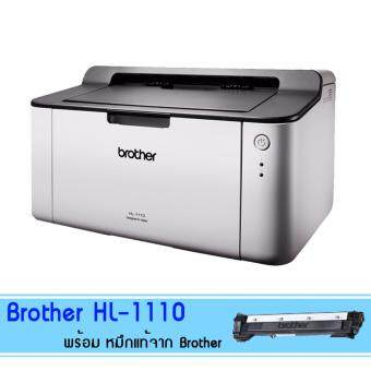 Brother HL-1110 เครื่องพิมพ์เลเซอร์ พร้อมหมึก