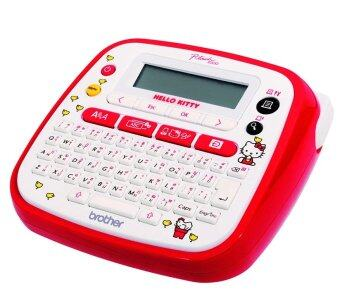 Brother P-Touch Hello Kitty รุ่น PT-D200KT เครื่องพิมพ์ฉลาก