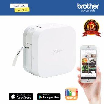 BROTHER P-TOUCH PTP300BT label