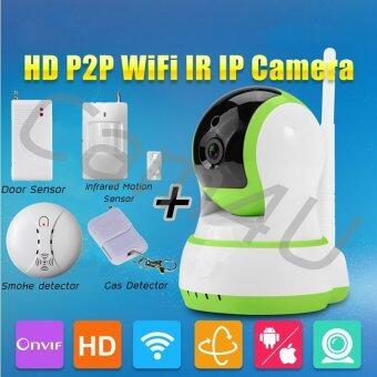 ขอเสนอ Cam4U IP Camera 720P 1.3M YY HD กล้องวงจรปิดไร้สาย (สีเขียว/ขาว) +ชุดสัญญาณเตือนภัย