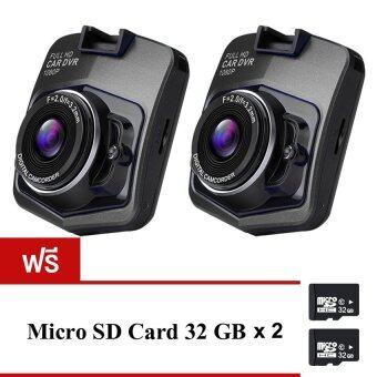 Camera FHD Car Cameras กล้องติดรถยนต์ รุ่น T300Iแพ็คคู่ (Black)ฟรีMemory Card 32 GB