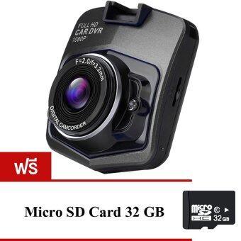 Camera FHD Car Cameras กล้องติดรถยนต์ รุ่น T300I(Black)ฟรี Memory Card 32 GB
