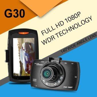 Camera กล้องติดรถยนต์ HD DVR รุ่น G30C (สีดำ) (image 1)