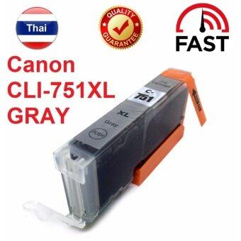 ซื้อ/ขาย หมึกเทียบเท่า Canon CLI-751XL Ink Gray[XL] (สีเทา)