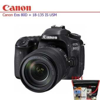 Canon EOS 80D Kit 18-55 IS STM + (Kit set)